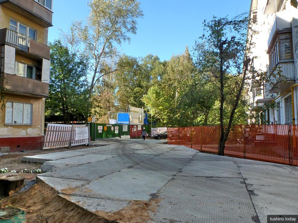 Строительство стартового дома по программе реновации на улице Свободы